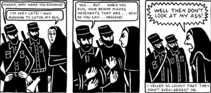 persepolis-dont-look-at-my-ass